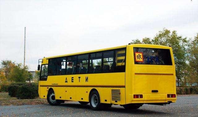 Кавз-4238-75 школьный 34 места