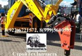 Импульс 150 для jcb 3cx terex tlb825 mst 544 cat 432