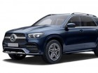 Mercedes-benz gle-класс, 2019 новый в Санкт-Петербурге